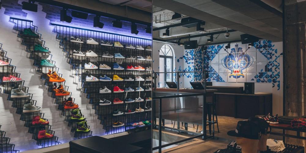 La primera Flagship Store de Adidas.
