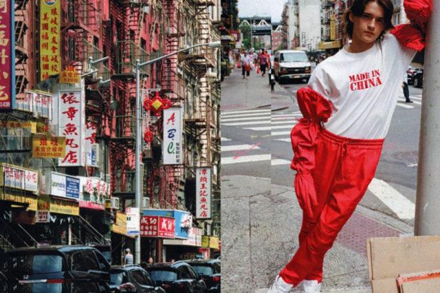 La nueva colección de Feng Chen Wang ya está en México