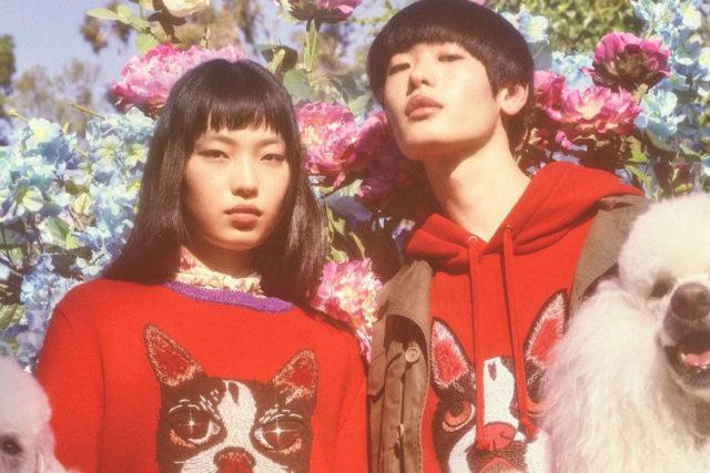 Gucci lanza colección para celebrar el Año Nuevo Chino