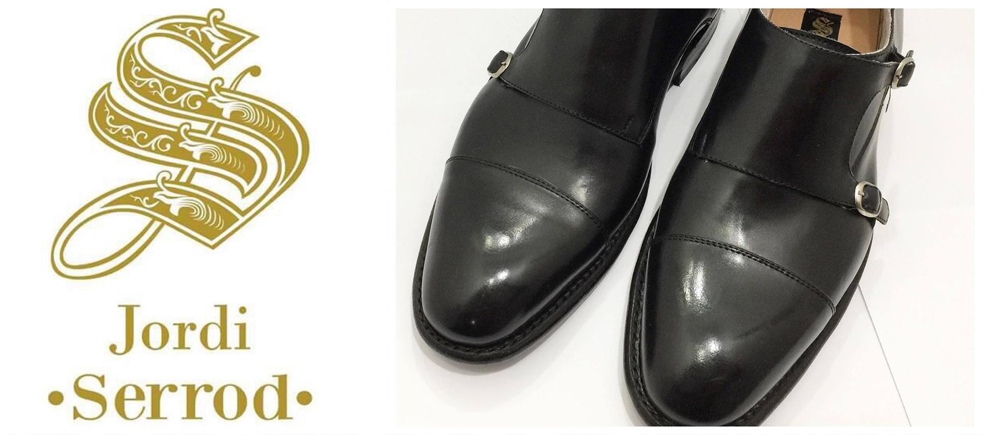 Jordi Serrod te invita a diseñar tus propios zapatos